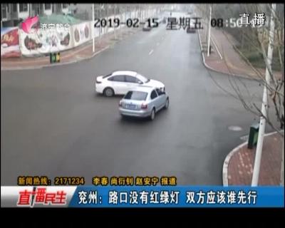 兖州:路口没有红绿灯 双方应该谁先行
