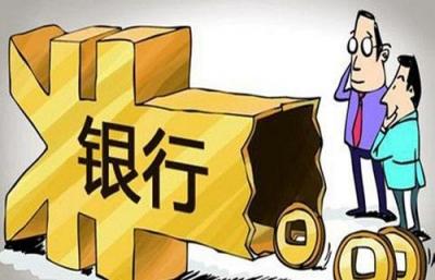 """工行济宁分行营业部荣获""""市民满意文明金融窗口""""称号"""