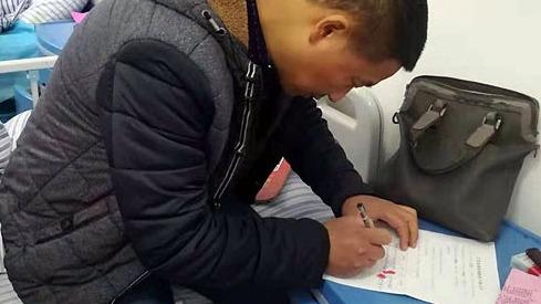 濟寧市紅十字會2018年辦理遺體器官捐獻登記9人