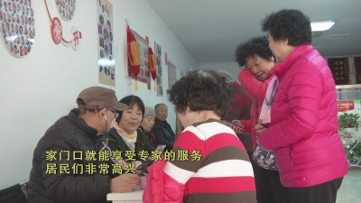 退休老中医发挥余热  为社区居民免费义诊