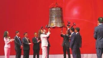 济宁鼓励企业境内外上市 最高补助500万元