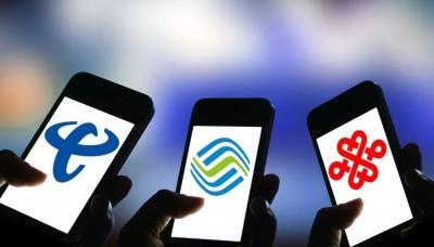 山东已行动!2G、3G开始清频退网,你的手机还能正常上网吗?