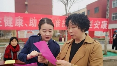 女性安康工程,济宁高新区2000余名妇女参与投保