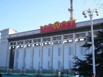 中国国家博物馆拟于4月起开始实名预约参观
