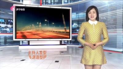 济宁财经报道 — 20190322