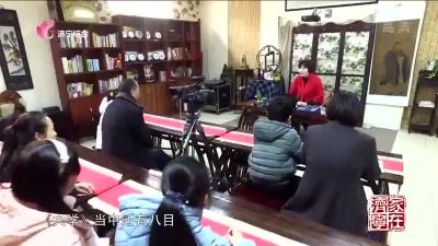 家在济宁 — 20190311