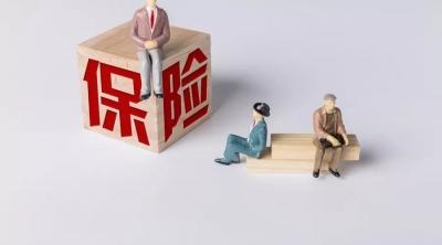 """惠誉确认新华保险""""A""""的保险公司财务实力评级"""
