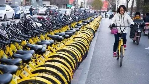 共享单车押金新规要来了,你的押金能退了?