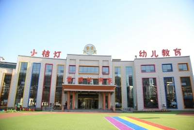 """济宁广电""""牵手""""山东小桔灯 打造幼儿教育区域品牌"""