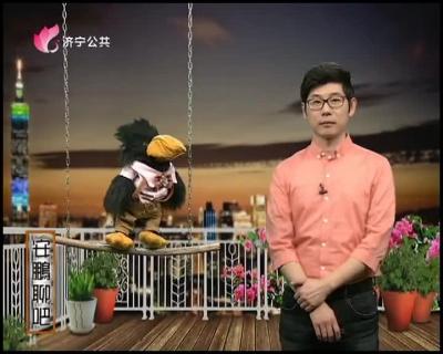 安鹏聊吧 — 20190312