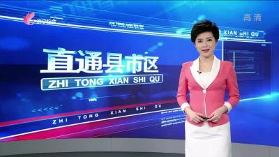 《直通县市区 — 邹城 、梁山 》— 20190306