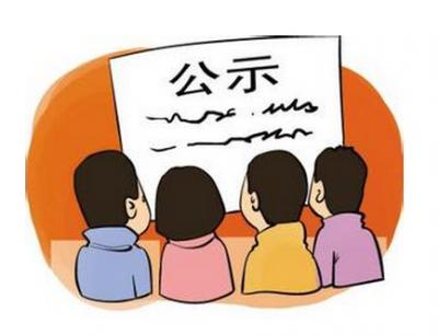 2019曲阜高中招生第二批次錄取分數線公示