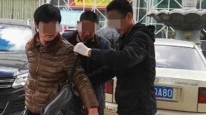 """""""2018-714""""目的贩卖毒品案告破,嘉祥抓获40余人"""