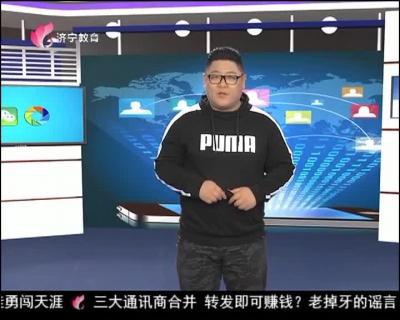 天天朋友圈 — 20190318