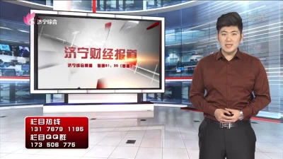 必威betway財經報道 — 20190311