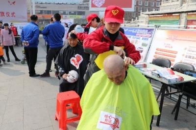 """濟寧""""青春志愿行  共創文明城""""主題志愿服務活動啟動"""