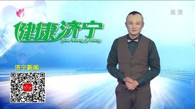 济宁环保 — 20190327