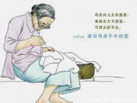 散文《无言的母爱》