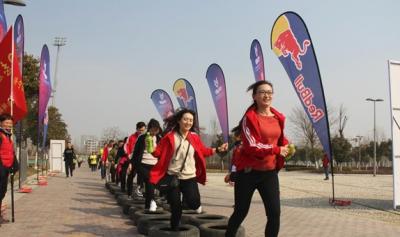济宁市民慢跑节,开跑!
