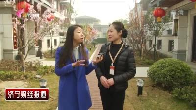 必威betway財經報道 — 20190301