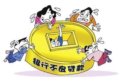 工行济宁分行个人不良贷款压降取得显著成效