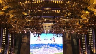 弘扬传统文化 尼山举办原创歌曲演唱会