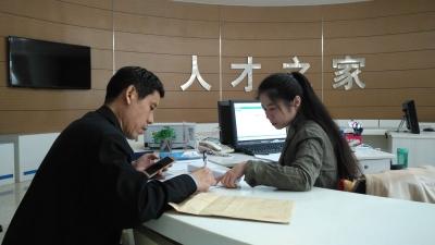 济宁高新区搭建孵化平台,孵化100名创客
