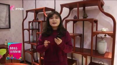 必威betway財經報道 — 20190309