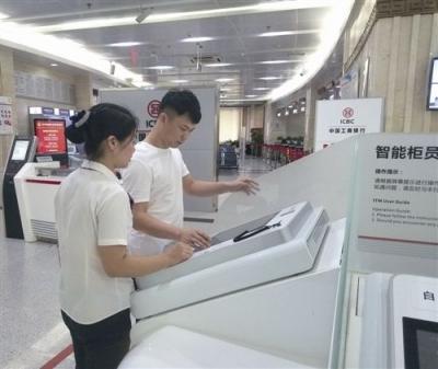 工行济宁城区红星西路支行网点竞争力稳步提升