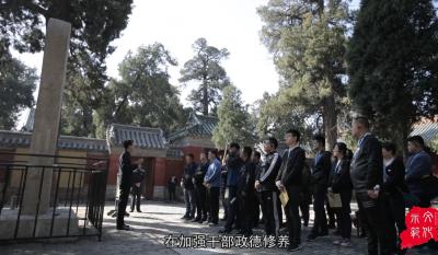 文化傳播微視頻第四十八輯——政德教育