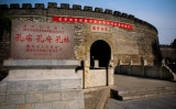 4月1日至5日,曲阜三孔景区这些演艺项目暂停