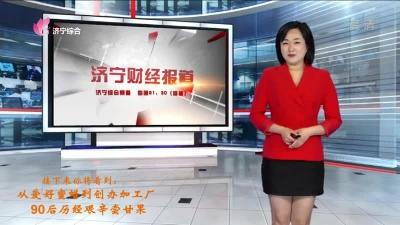 必威betway財經報道 — 20190306
