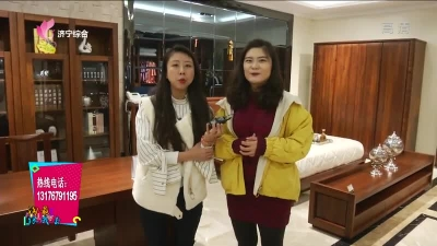 必威betway財經報道 — 20190316
