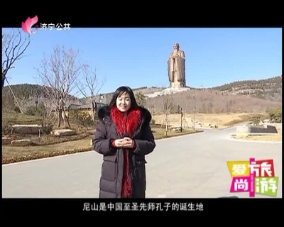 爱尚旅游 — 20190305