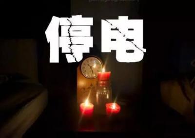 @魚臺人,下周將有兩天大范圍停電,涉及這些村莊和單位