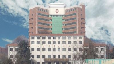 学医的看过来!济宁两家医院公开招聘工作人员