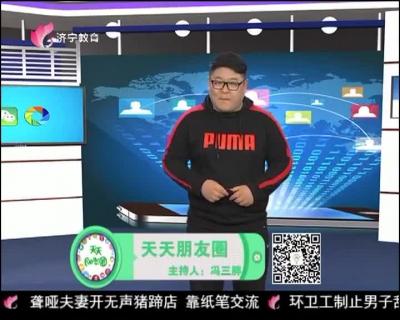 天天朋友圈 — 20190327