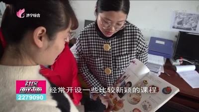 中国美院毕业生 回乡教起农村娃