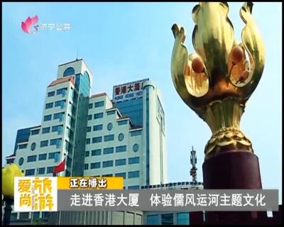 愛尚旅遊 — 20190420
