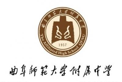 曲阜师范大学附属中学招聘8名工作人员 16日报名截止