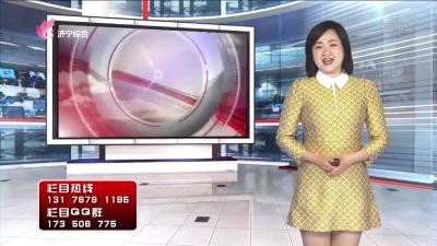 濟寧財經報道 — 20190412