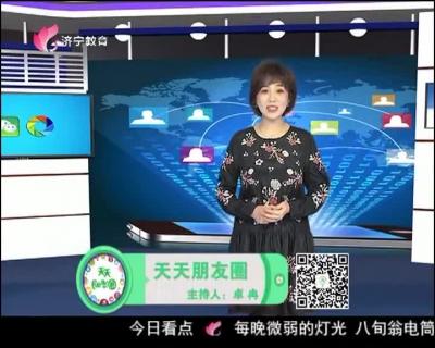 天天朋友圈 — 20190403