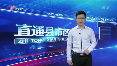 《直通縣市區 — 生態新城、 魚臺》 — 20190404