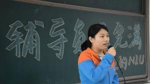 山东高校优秀辅导员推荐评选结果公示 有没有你的老师?