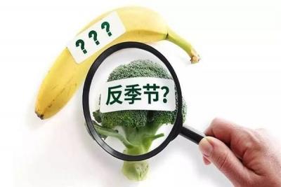 反季節水果到底能不能吃?聽聽專家怎麼說
