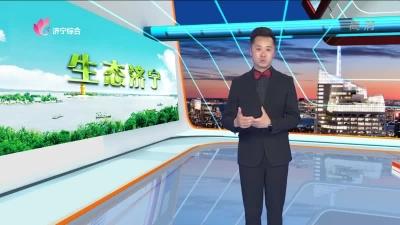 濟寧環保 — 20190405