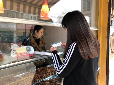 食品安全大于天!古槐街道東門社區加強食品監督巡查