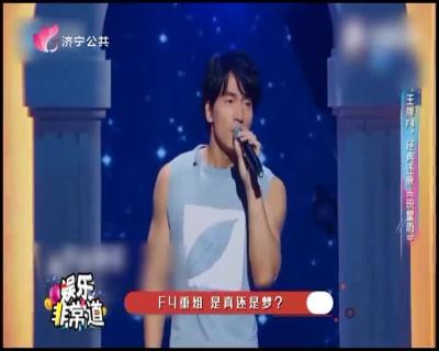 娛樂非常道 — 20190427