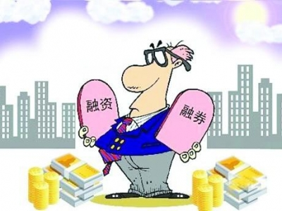 工行济宁分行潜在风险客户融资压降取得新进展