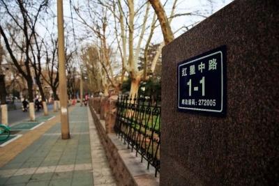 济宁城区庄稼地旁,崛起一座高等师范名校